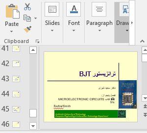 فصل نهم ساختار وتحلیل ترانزیستور BJT